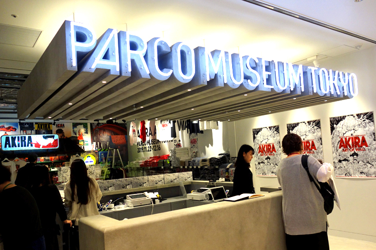 「PARCO MUSEUM TOKYO」より