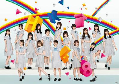 HKT48、2部制のLINE LIVE&10時間ぶっ通しニコ生特番配信