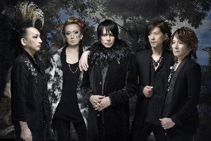 BUCK-TICK 12月29日の日本武道館ライブを生中継