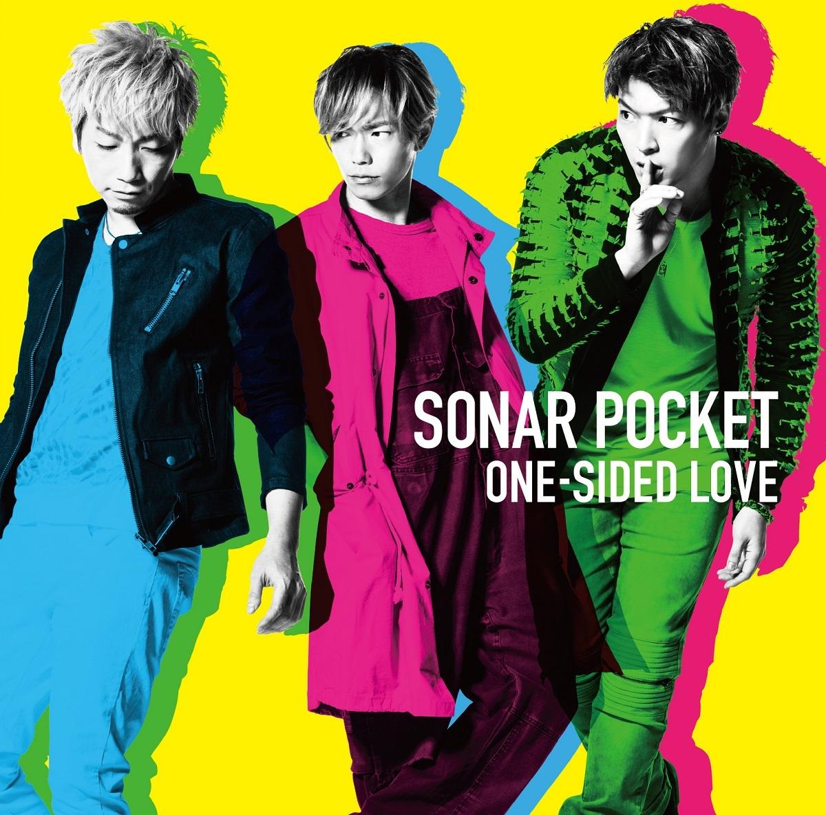 ソナーポケット「ONE-SIDED LOVE」通常盤B
