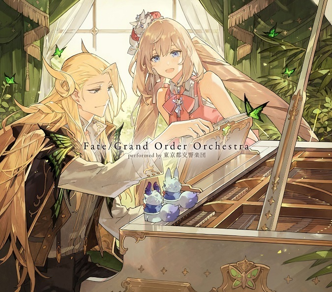 CD『Fate/Grand Order Orchestra Concert performed by 東京都交響楽団』ジャケット