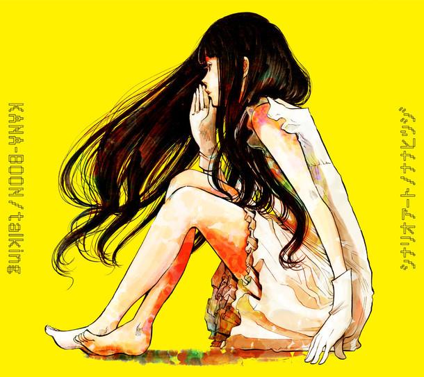 KANA-BOON / シナリオアート「talking / ナナヒツジ」初回限定盤Bジャケット