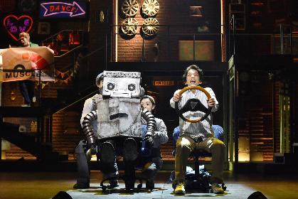 劇団四季新作ミュージカル『ロボット・イン・ザ・ガーデン』観劇レビュー「負け犬とロボットで旅しよう、笑いながら」