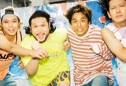 TENDOUJI、新シングル「SURFPUNK」を配信リリース 初のアンプラグドツアーが決定