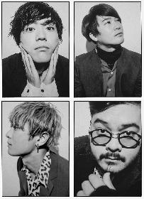 FIVE NEW OLD、新作EPのアートワーク公開 地元・神戸で初のリリースイベントも開催決定