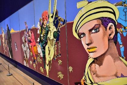 『荒木飛呂彦原画展 JOJO 冒険の波紋』レポート 原画総数200枚以上、空前絶後のジョジョの祭典!