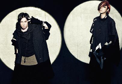 OLDCODEX、TVアニメ『ULTRAMAN』OPテーマの18thシングル「Core Fade」のMUSIC VIDEOを公開