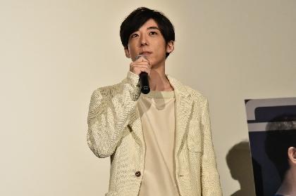 高橋一生、FUJIWARA原西孝幸に熱いラブコール「ずっと見ていたいです!」 映画『blank13』関西舞台挨拶で明かす