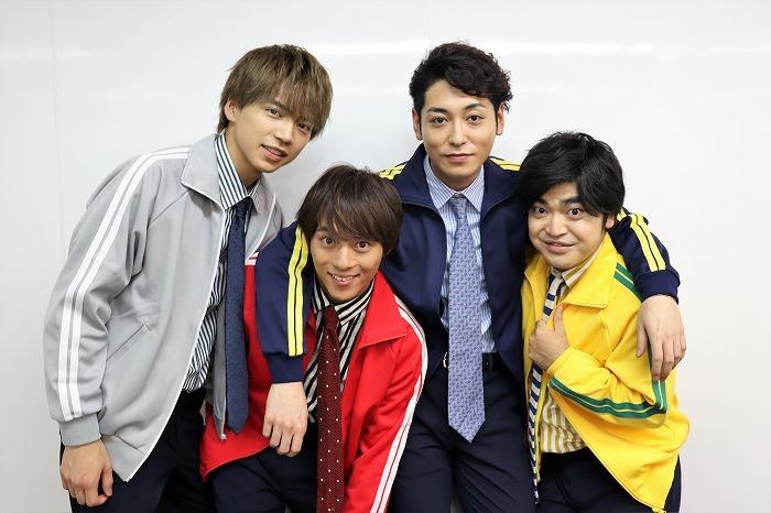 (左から)市川理矩、永田崇人、川原一馬、加藤諒
