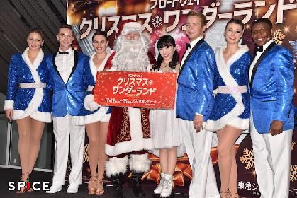 本田望結が『アナ雪2』の曲でスケーティング!『ブロードウェイ クリスマス・ワンダーランド』プレスコールレポート