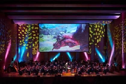 モンハンの音楽が堪能できる『モンスターハンター オーケストラコンサート 狩猟音楽祭2018』が東京・兵庫で開催