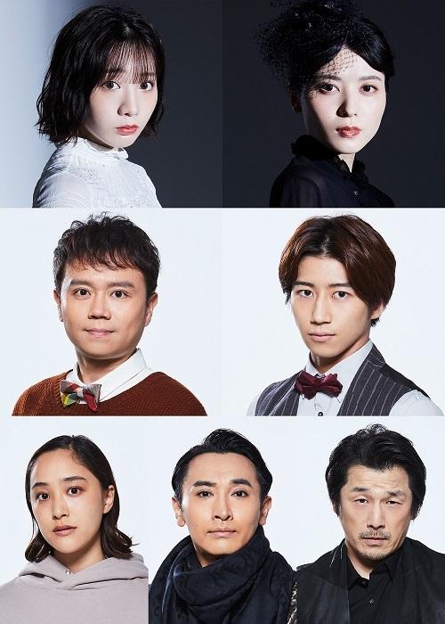 <写真上段左から> 能條愛未、矢島舞美、富岡晃一郎、納谷 健、吉田美佳子、新原 武、吉田智則