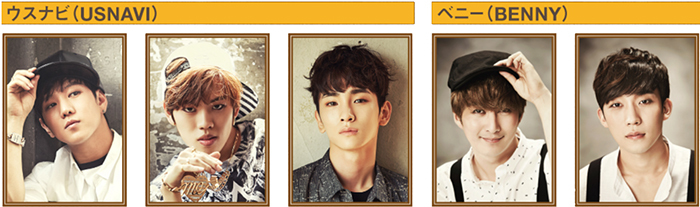 チョン・ウォニョン/ドンウ(INFINITE)/Key(SHINee)、キム・ヒョンジュン(Double S 301)/イ・サンイ