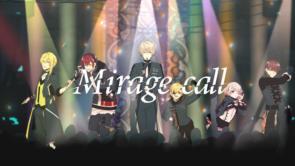 XYZオリジナル曲「Mirage call」