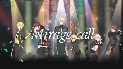 あらき、un:c、センラ、nqrse、めいちゃん、luzによるXYZオリジナル曲「Mirage call」のMV公開