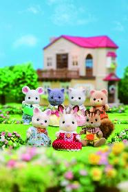 『シルバニアファミリー展』が名古屋で開催中 1,000点以上の人形や家、家具などを公開