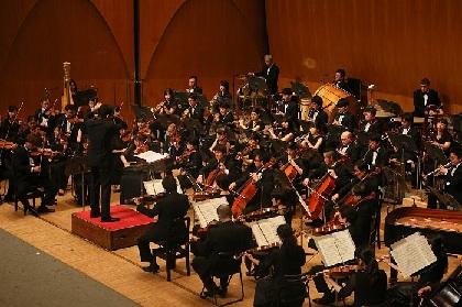 日本フィル、1日だけの『夏休みコンサート2020』開催 ライブ配信&楽団初のライブビューイングも