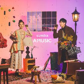 sumika、新アルバム『AMUSIC』のジャケット写真&収録曲目を一挙公開