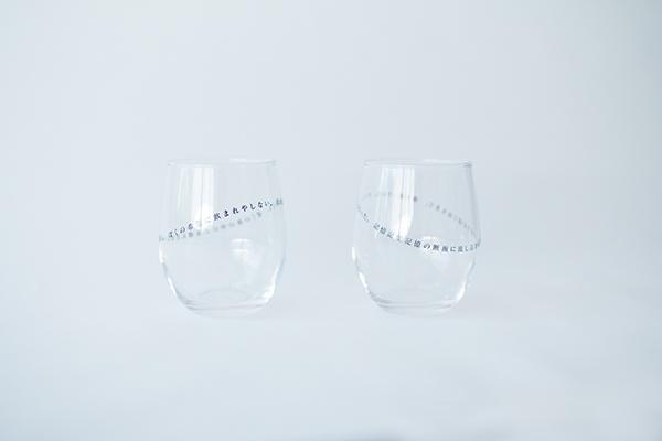 詩のグラス「透過と反射」(ペアグラス)