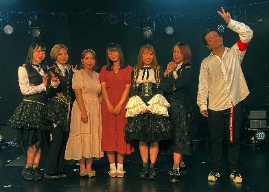 1夜限りの生配信番組『cumix』ライブレポート STARMARIE、田中聖による異色セッションも