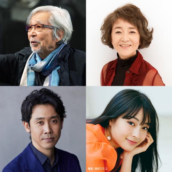 左上から、山田洋次監督、倍賞美津子、広瀬すず、大泉洋