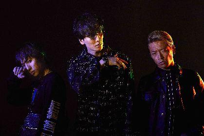 w-inds.、橘慶太が手掛ける新曲「Time Has Gone」を9月にリリース 新ビジュアルも公開に