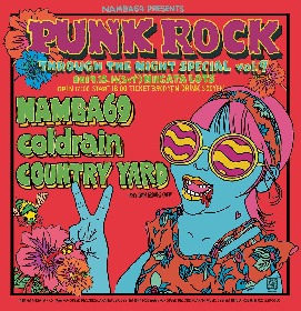 NAMBA69 主催イベント『PUNK ROCK THROUGH THE NIGHT SPECIAL Vol.9』ゲストにCOUNTRY YARD、coldrain
