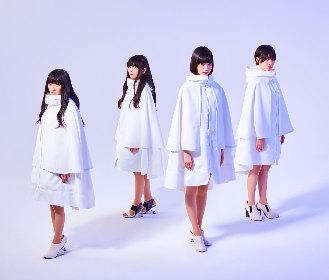 ヤなことそっとミュート、メジャーデビューシングルの詳細を発表 『musicるTV』3月度EDテーマに決定