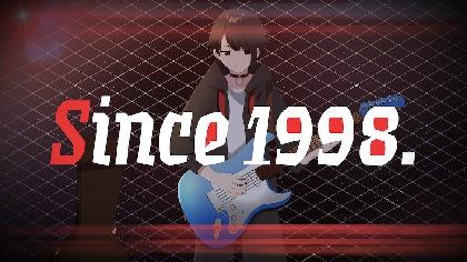 莉犬(すとぷり)、自身が作詞した「Since 1998. 」のMVを誕生日に公開(コメントあり)