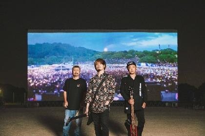10-FEET、新曲「シエラのように」フルバージョンMVを公開 『京都大作戦』の会場で演奏