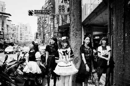 BAND-MAID、新シングル「Daydreaming / Choose me」を全世界配信へ
