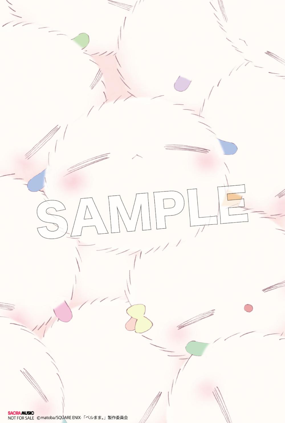 アニメイト購入特典イラストカードデザイン