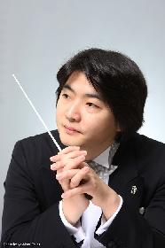 指揮者・山田和樹がバーミンガム市交響楽団 首席指揮者兼アーティスティックアドバイザー就任