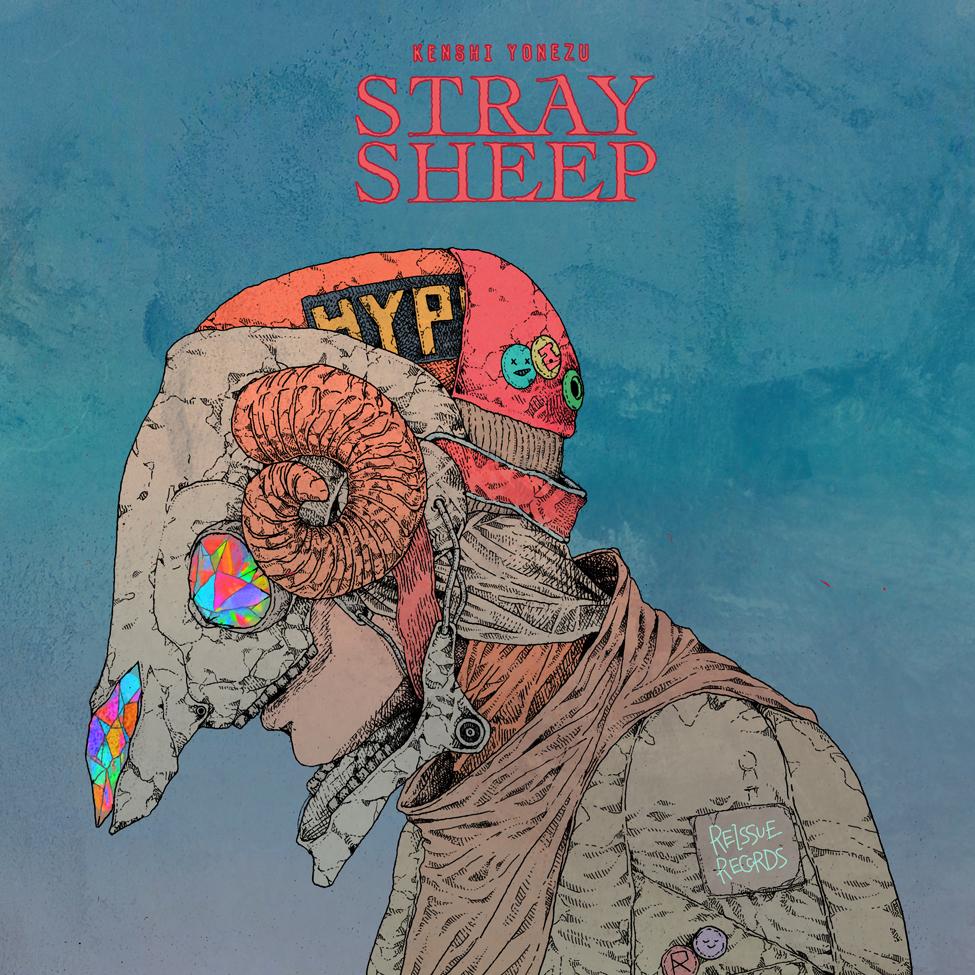 米津玄師『STRAY SHEEP』