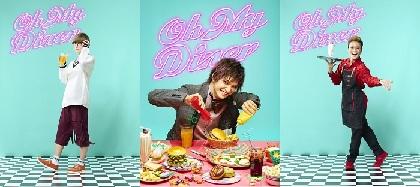 三浦宏規、増子敦貴(GENIC)らが出演 完全オリジナルシチュエーション・コメディー『Oh My Diner』の上演が決定