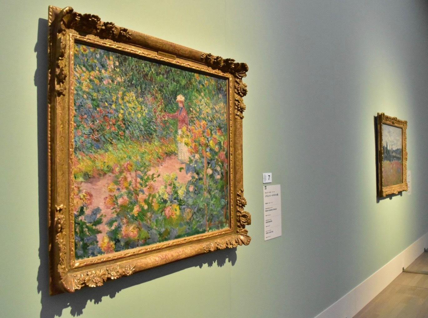 クロード・モネ 《ジヴェルニーのモネの庭》 1895年