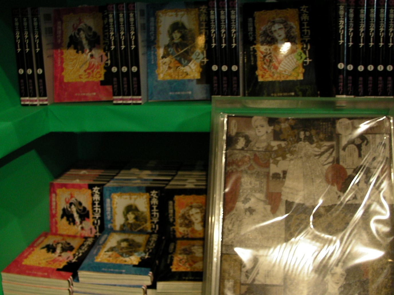 展覧会グッズの一部。『ベルサイユのばら』でおなじみ池田理代子先生のマンガで、エカテリーナ2世の生涯がおさらいできる