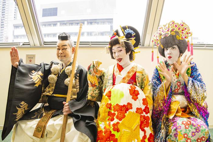 左から 佐藤正宏、柴田理恵、大久保ノブオ