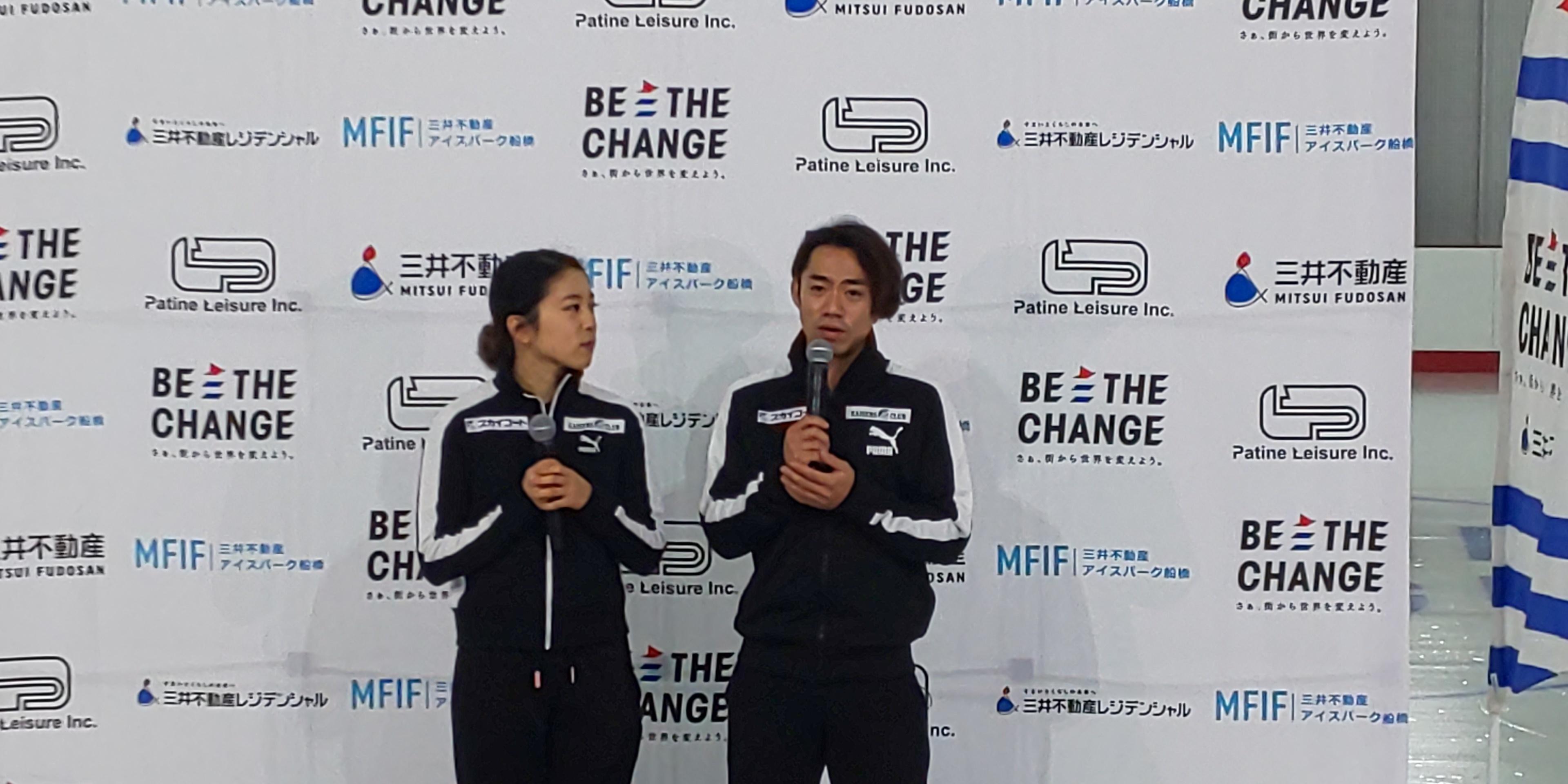 村元(左)、髙橋ペアが「三井不動産アイスパーク船橋」のオープ祝賀イベントに出席した