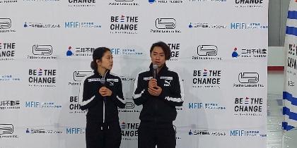 髙橋大輔と村元哉中が公開練習! NHK杯フィギュアでデビュー後の調整は?