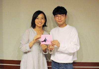 星野源が恋愛・結婚・家族について語る「やさしければいい!でも、甘えたい」 住吉美紀とラジオ番組で対談へ