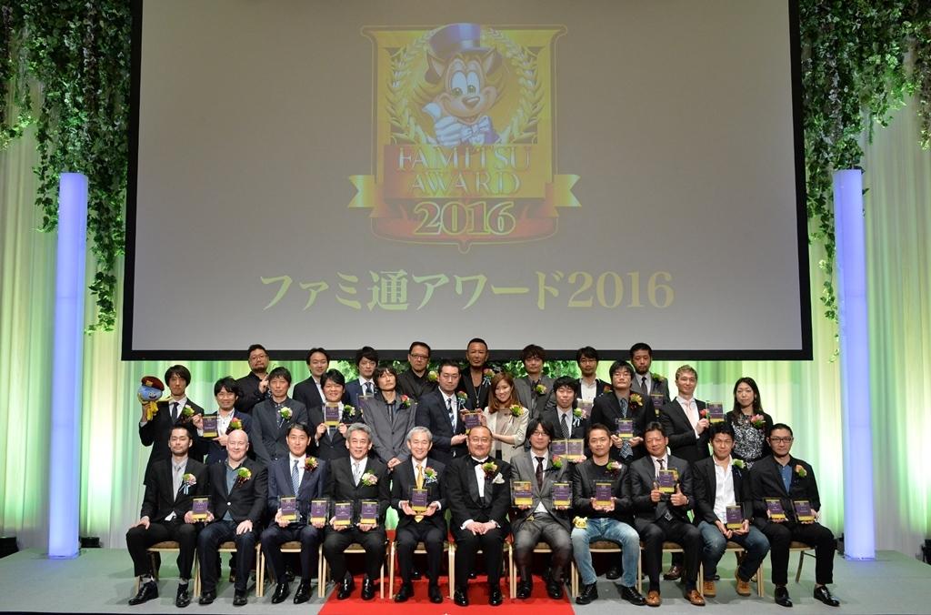 『ファミ通アワード2016』受賞式
