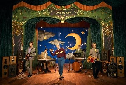 FTISLAND 8枚目のオリジナルアルバム『PLANET BONDS』発売&武道館2daysを含むツアーを発表