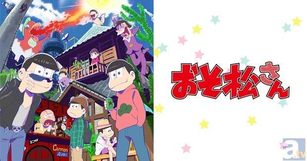 『おそ松さん』公式サイトが期間限定クリスマスver.に!