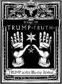 末満健一 作・演出舞台「TRUMPシリーズ」のBlu-ray化が決定 初Blu-ray作品を含む計8タイトルが毎月リリース