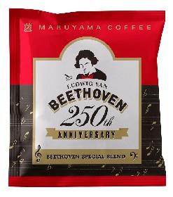 ベートーヴェンの世界観を味わうスペシャル・ブレンドが発売決定 ベートーヴェン×丸山珈琲コラボ第二弾