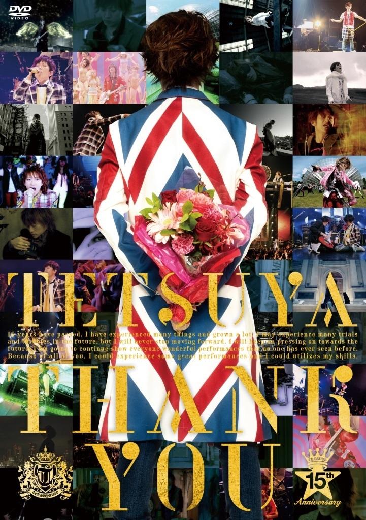 TETSUYA17.7.12DVD『THANK_YOU』