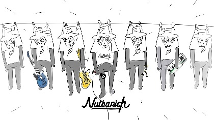 Nulbarich 新作EP『Who We Are』ジャケットにメンバーの私物