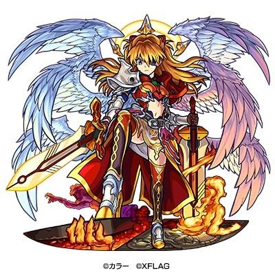 光属性 ★6 地獄を粛す神の炎 アスカ×ウリエル (獣神化後)