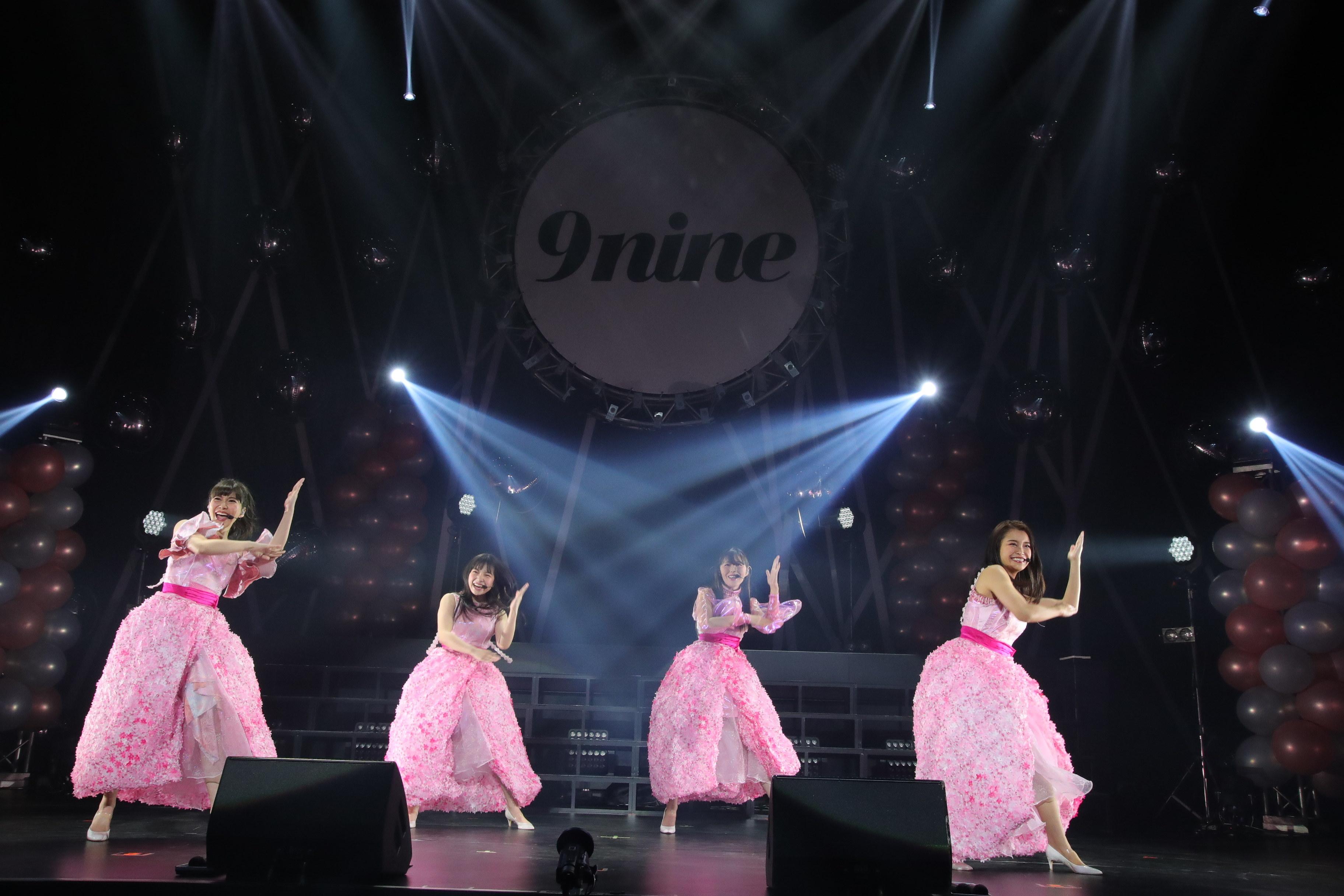 『9nine one man live 2019 -Forever 9nine-』